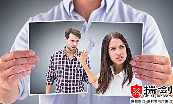"""济南法院首推3个月""""离婚冷静期""""双方不得提出离婚,有何意义?"""