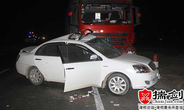 车祸导致脾脏切除,那么赔偿标准怎么算?